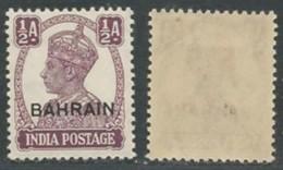 BAHRAIN POSTAGE Stamp HALF ANNA PURPLE 1942 - 1945 MNH King George VI Stamps SG 39 - Bahreïn (1965-...)