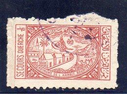 SAUDI ARABIEN 1953 O - Saudi-Arabien