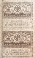 Russia 20 Rubles, P-38 (1917) - Uncut Pair Of 2 - VF - Russland