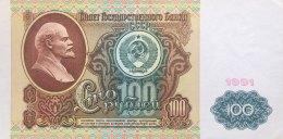 Russia 100 Rubles, P-242a (1991) - AU - Russie