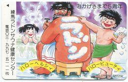 1962 - Seltene Manga Anime Japan Telefonkarte - BD