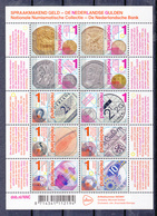 Nederland 2018, Nvph ??, Mi Nr ??,  De Nederlandse Gulden, Munt, Banknote, Vuurtoren, Lighthouse - Periodo 2013-... (Willem-Alexander)