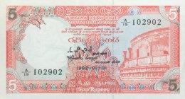 Sri Lanka 5 Rupees, P-91a (1.1.1982) - UNC - Sri Lanka