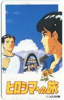 1963 - Seltene Manga Anime Japan Telefonkarte - Comics