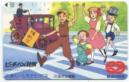 1964 - Seltene Manga Anime Japan Telefonkarte - BD