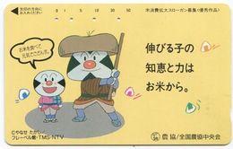 1965 - Seltene Manga Anime Japan Telefonkarte - BD