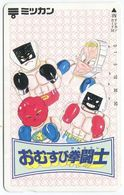 1966 - Seltene Manga Anime Japan Telefonkarte - BD