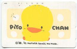 1968 - PIYO CHAN Manga Anime Japan Telefonkarte - BD