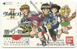 1970 - Armed Dragon Fantasy Manga Anime Japan Telefonkarte - Comics