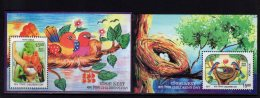 2017 India Childrens Day Nest - Birds At Nest Parrots, Trees- 2 MS - MNH** - Songbirds & Tree Dwellers