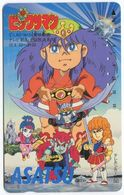 1971 - ASATZU Manga Anime Japan Telefonkarte - BD