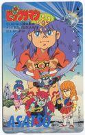 1971 - ASATZU Manga Anime Japan Telefonkarte - Comics