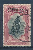 BELGIAN CONGO 1909 ISSUE COB 38L1 USED - Belgian Congo