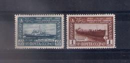 Russia 1949, Michel Nr 1355-56, MLH OG - 1923-1991 USSR