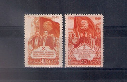 Russia 1949, Michel Nr 1428-29, MLH OG - 1923-1991 USSR