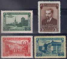 Russia 1950, Michel Nr 1503-06, MLH OG - 1923-1991 USSR