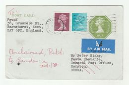 1977 GB To BURMA UPRATED  RETURNED UNCLAIMED Postal STATIONERY CARD Airmail Barnehurst To Rangoon , Stamps Cover - Stamped Stationery, Airletters & Aerogrammes