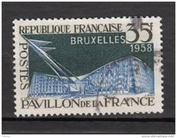 ##3, France, 1958, Exposition De Bruxelles, Architecture, Bruxelles Exhibition - France