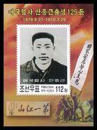 North Korea 2004 Mih. 4820 (Bl.602) Patriotic Martyr An Jung Gun MNH ** - Korea (Noord)