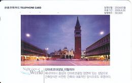 SOUTH KOREA - Night View Of World/Russia, Korea Telecom Telecard W5000, Tirage 50000, 03/04, Used - Korea, South
