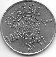 Saudi Arabia 100 Halala AH 1396  Km 52    Xf+ - Arabie Saoudite