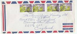 1979 Air Mail BARBADOS COVER Multi ORCHID Stamps Flower Flowers Orchids - Barbados (1966-...)