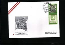 Austria / Oesterreich 1985 Kleinwalsertal Interessante Brief - 1981-90 Lettres