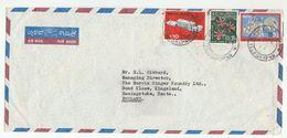 1972 CEYLON To GB Airmail COVER Stamps UPU FLOWER GOVERNMENT - Sri Lanka (Ceylon) (1948-...)