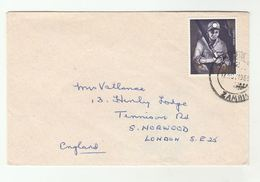 1966? ZAMBIA Cover MINER COPPER MINING  Stamp To GB Minerals - Zambia (1965-...)