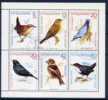 Songbirds - Bulgaria / Bulgarie 1987 -  Sheet  With Data Cachet - Songbirds & Tree Dwellers