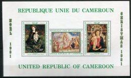 8007  CAMEROUN    BF  18 **   Noël      1981    TTB - Camerun (1960-...)