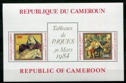 8008  CAMEROUN    BF  21 **   Pâques      1984    TTB - Camerun (1960-...)