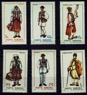 Rumänien Romanal 1968 - Trachten - MiNr 2732-2737 - Kostüme