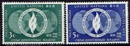 UNITED NATIONS # NEW YORK FROM 1952 STAMPWORLD 17-18* - New York - Sede De La Organización De Las NU