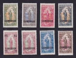 Cameroun19222nd ChoixFemme BakaloisY&T91 à 97 - 105 - Nuovi