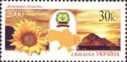 Uk Ukraine 2000 Mi. Nr 379 Ukraine Oblast Donezk - Ukraine