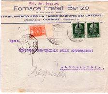 RSI-cent 25 X 2 -Tiratura Da Decifrare.Le Lettere Sono Irregolari.I Di Italiana Corto,ecc.... - 4. 1944-45 Repubblica Sociale
