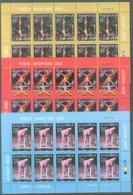 AL 2002-2866-8 EUROPA CEPT, ALBANIA, 3MS, MNH - Albanien