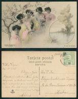 ESPAÑA [OF # 17075 ] - COSAS DE SEVILLA FRUTA EN SAZON - Spagna