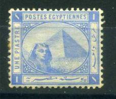 EGYPTE ( POSTE ) : Y&T N°  34  TIMBRE  NEUF  AVEC  TRACE  DE  CHARNIERE . - Égypte