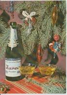 Romania,Rumanien,Roumanie - Zarea - Romania Champagne, Sparking Wine, Dry Wine, Unused Postcard, 145/105 Mm - Collections & Sets