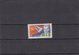 Corea Del Norte Nº 373 - Corea Del Norte