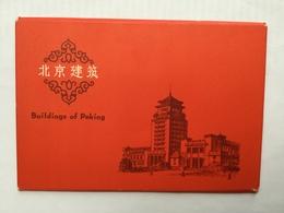 AK   CHINA  BUILDINGS  OF  PEKING   ALBUM WITH 10 POSTCARDS - China (Hongkong)