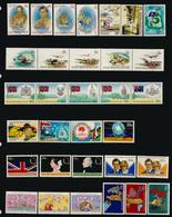 Lot De 32 Timbres Neufs ILES COCOS En Séries Complètes, (including Scoutism,Francis Drake,etc) Côte 35,00 € EUR - Lots & Kiloware (mixtures) - Max. 999 Stamps