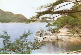 CP Corée Du Nord 1972 - Monts Keumkang-san, L'étang Samil-po (trois Jours) - Korea, North
