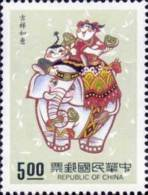 #2834 Rep China 1992 Auspicious Stamp Elephant Ju-i (scepter ) Kid Painting New Year - China