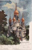 250496Gruss Aus Wiesbaden, Russ Griech Kapelle 1904 (links Unter Rischen) - Wiesbaden