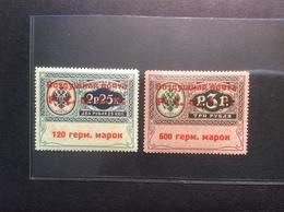 Russie Poste Aérienne 1922 Ambassade Berlin EXPERT. SCHELLER Yv 4-5 ** (Russia Air Post Russland Dienstmarken - Ungebraucht