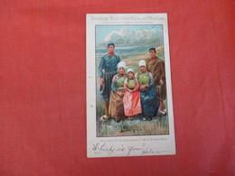 Private Mailing Card  Bensdorp's Royal Dutch Cocoa & Chocolates  Ref 3025 - Publicité