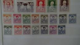 Collection Anciennes Colonies Françaises Oblitérés. PORT OFFERT DES 50 EUROS D'ACHATS. Voir Commentaires - Timbres